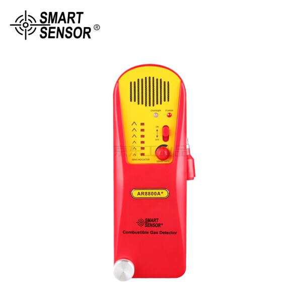 希玛(smartsensor) 可燃气体检测仪;AR8800A+