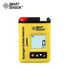 希玛(smartsensor) 硫化氢检测仪;AS8803