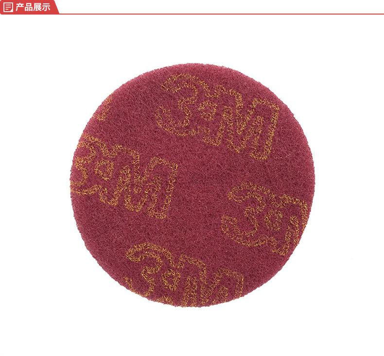 3M 7447圆片背绒5寸,500片/箱;YIHE15110146