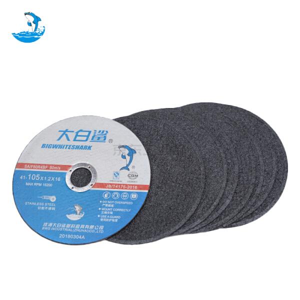 大白鲨 黑色单网切割片,80m/s;105x1.2x16