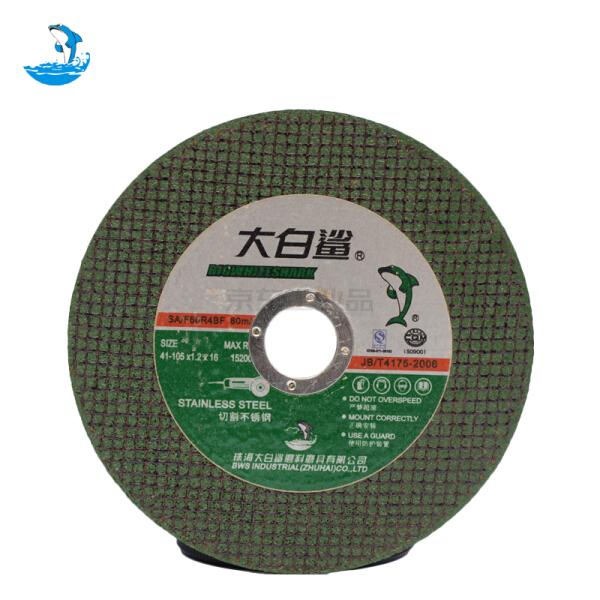 大白鲨 绿色双网切割片;105x1.2x16
