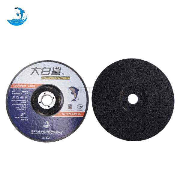 大白鲨 T27钹型打磨片;180x6x22