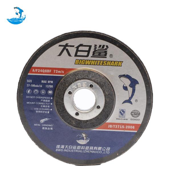 大白鲨 100x6x16打磨片;100x6x16