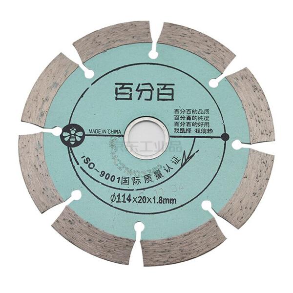 小蜜蜂工具 金刚石切片,百分百114x20x1.8mm;XMF019
