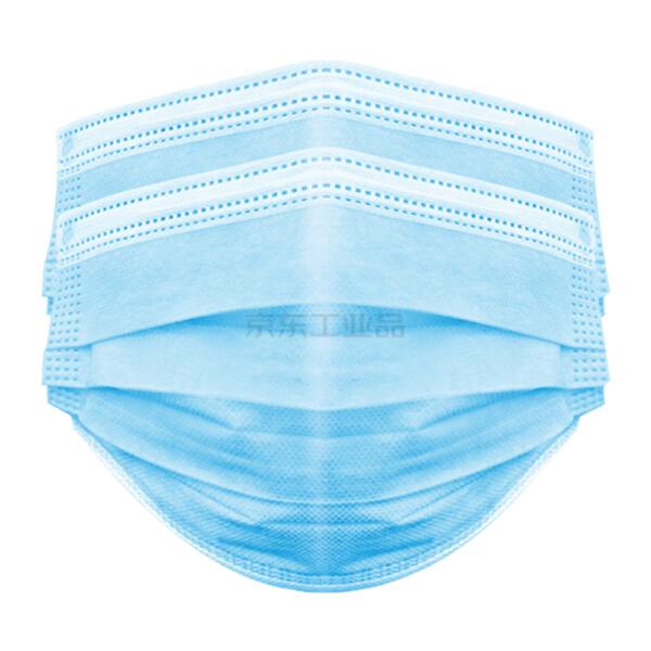 工盾坊 一次性民用三层防护口罩(50个/包)袋装;D-2401-1001