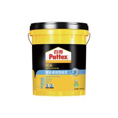 汉高 百得(Pattex)防水蓝色防水胶浆16公斤;MW56 Plus Blue