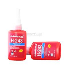 九邦 螺纹锁固胶,50ml/瓶,10瓶/盒;H-243