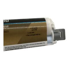 3M DP8810NS(绿色) 低气味结构胶,45ml;DP8810NS(绿色)-45ml