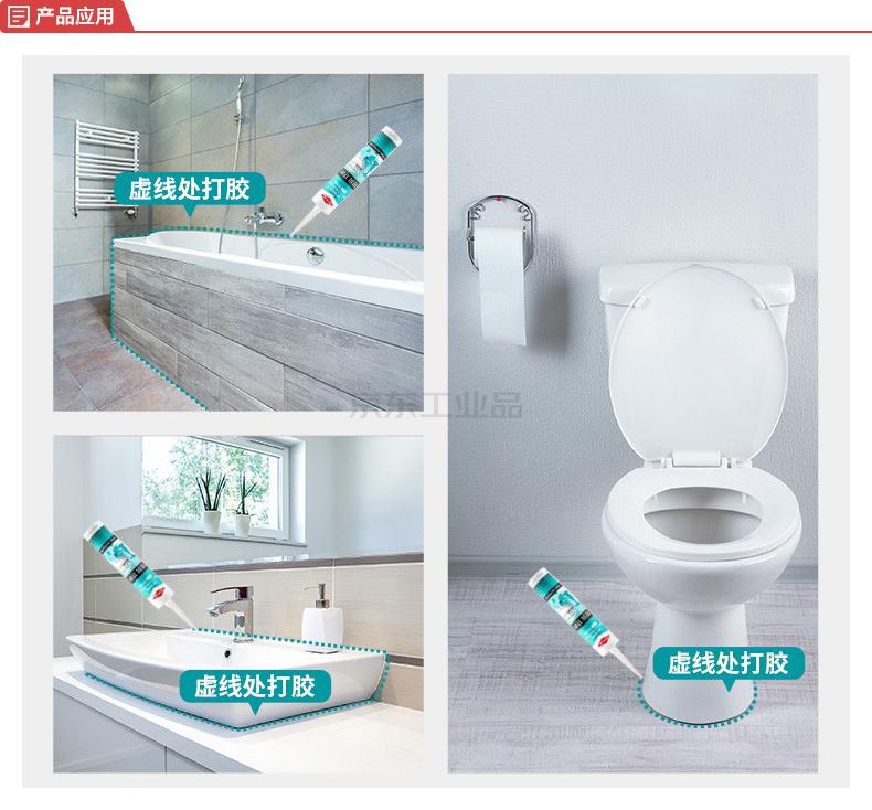 陶熙(DOWSIL) 中性防霉硅酮密封胶,300ml/支,24支/箱;厨房 卫浴 透明