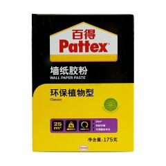 汉高 百得(Pattex)环保植物型墙纸胶粉175克,50盒/箱;MT20