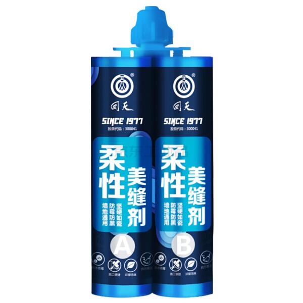 回天 美缝剂(双组分环氧树脂)意大利灰 400ML/支,50组/箱;