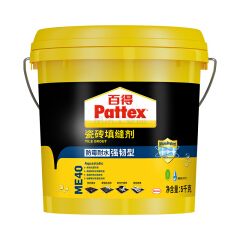汉高 百得瓷砖填缝剂防霉耐水强韧型5公斤(白);ME40(S)W
