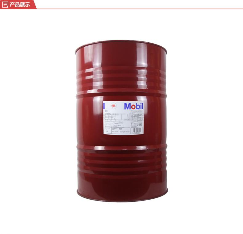 美孚(Mobil) 液压油(208L);DTE 25
