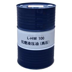 昆仑 HM抗磨液压油(高压)(170kg);HM 100# 170kg