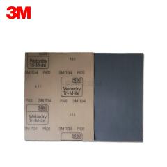 3M P400 734 水砂纸,50张/包,500张/箱;P400 734 227mmX280mm