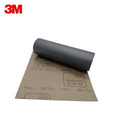 3M P600 734 水砂纸,50张/包,500张/箱;P600 734 227mmX280mm