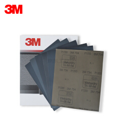 3M P1200 734 水砂纸,50张/包,500张/箱;P1200 734 227mmX280mm