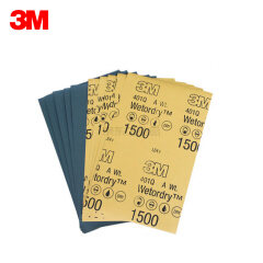 3M P1500 水砂纸单张;P1500 401Q