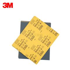 3M P2500 水砂纸单张;P2500 401Q