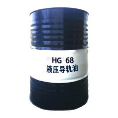 昆仑 HG液压导轨油(170kg);HG 68# 170kg