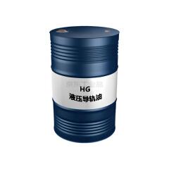 昆仑 HG液压导轨油(170kg);HG 32# 170kg
