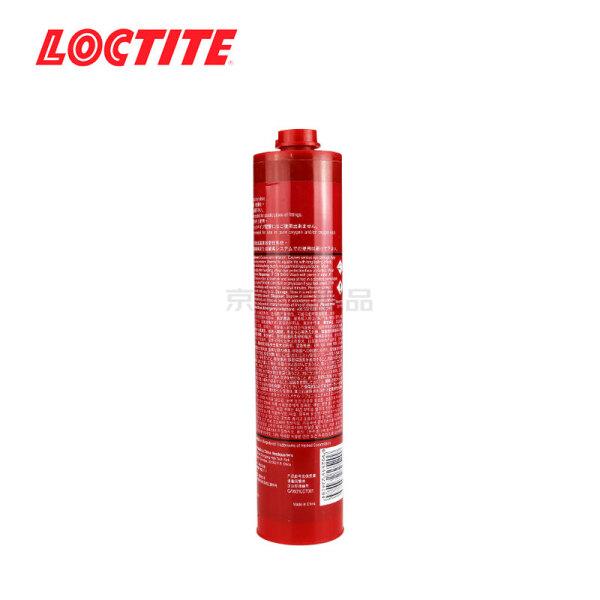 汉高 乐泰(LOCTITE) 弹性厌氧型法兰密封胶300ml,10支/盒,10盒/箱;515