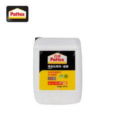 汉高 百得(Pattex)多功能型墙面处理剂10公斤;MI30L