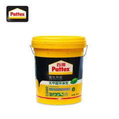 百得(Pattex)建筑用胶 无甲醛环保型胶 界面剂 墙固腻子胶