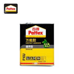 汉高 百得(Pattex)万能胶通用型2.5L;PX25U(危险品)