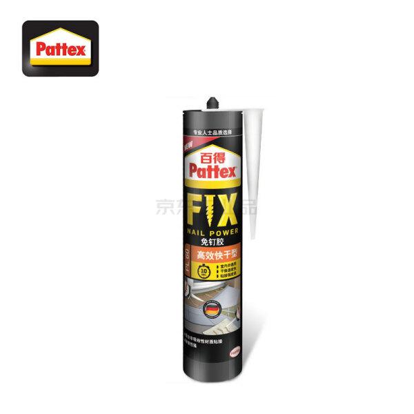汉高 百得(Pattex)免钉胶PL60高效型290ml;PL60