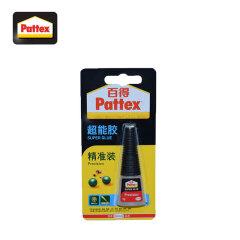 汉高 百得(Pattex)超能胶精准装5g,12支/盒;PSB5