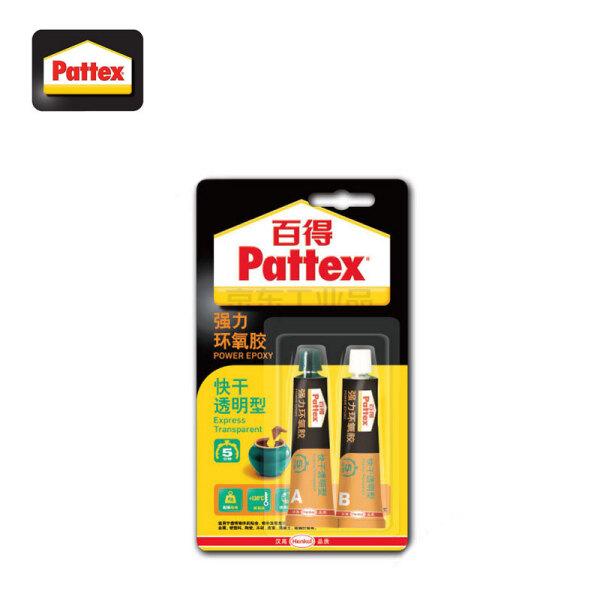 汉高 百得(Pattex)强力环氧胶透明快干型15ml*2,2个/卡;PKM12C-1