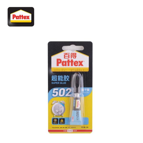 汉高 百得(Pattex)超能胶瞬干型(2g)12*4;PSK5C