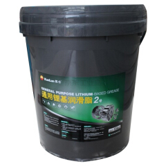 昆仑 通用锂基润滑脂(15kg);2# 15kg