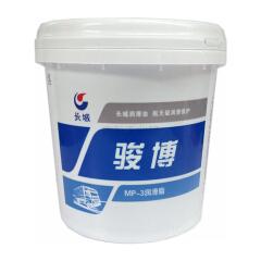 长城(SINOPEC) 锂基润滑脂20升(17kg);骏博MP-3