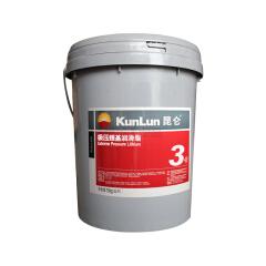 昆仑 极压锂基润滑脂(15kg);3# 15kg