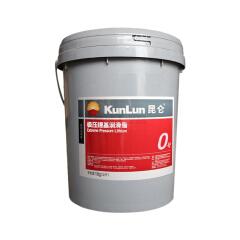 昆仑 极压锂基润滑脂(15kg);0# 15kg