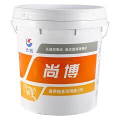长城(SINOPEC) 通用锂基润滑脂18升(15kg);尚博2号