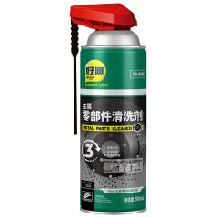 好顺千万  金属零部件清洗剂,净含量500mL;HQ-M500