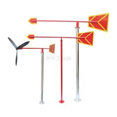 美林美域 金属夜光反光型风向标;1.5米+支架反光型