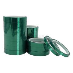 惠象 中性 pet(绿)硅胶胶带16mm*66m*55um,270卷/箱;HXLGJ1666