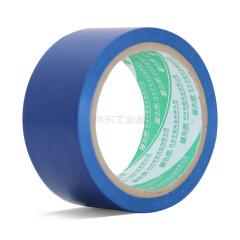 永乐 警示胶带(蓝)24mm*22m*0.13mm,144卷/箱;YL242203