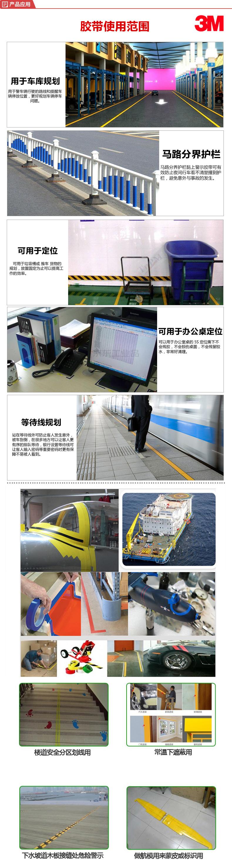 3M 471 黄色贴地警示胶带50mmX33m(最大分切宽度1238.25mm),5卷/盒;XI003926569-50