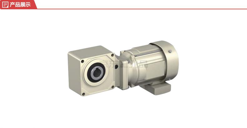 住友减速机 HYPONIC系列,三相减速电机;RNYM02-1540-720-IP55-N3A/N33