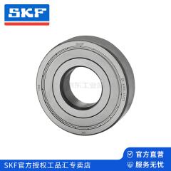 SKF(斯凯孚) 单列深沟球轴承,双面防尘盖(铁盖);6004-2Z