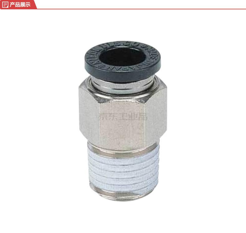 PISCO 管接头(10个/包);PC6-02