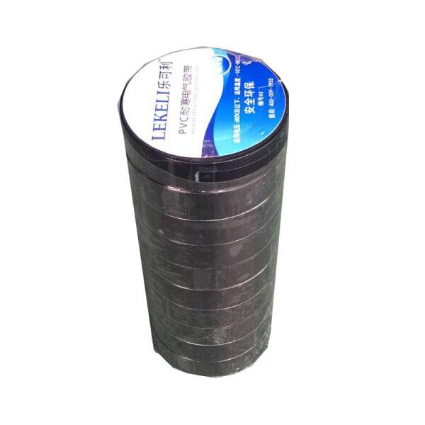 乐可利 PVC电气绝缘胶带 10卷/筒;0.18mm*16mm*9m
