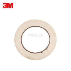 3M 2214 美纹纸,遮蔽胶带(可定制宽度)20mm*50m,12卷/袋;XI003932500-20