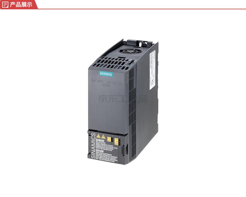 西门子 一体式变频器,无内置滤波器 轻载1.1kW/重载0.75kW AC380-480V;6SL3210-1KE13-2UF2
