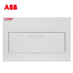 ABB 终端配电箱配用盖;SZ BP06